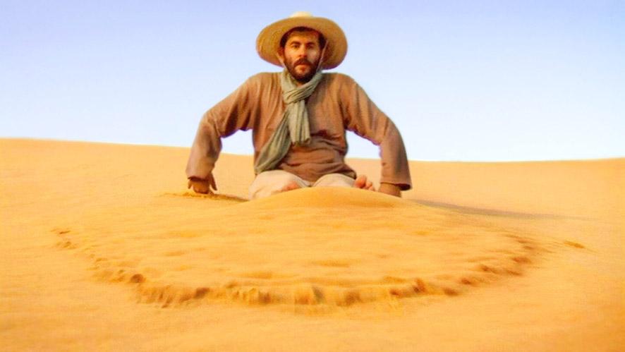 dune_site